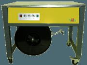 Автоматизированные упаковочные машины помогают значительно увеличить эффективность производственной деятельности